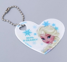 Светоотражающий брелок- подвеска Disney Холодное сердце 2068.